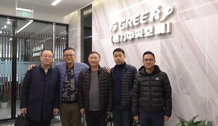 竞技宝下载官网竞技宝ios行业协会2019年12月份部分工作简报