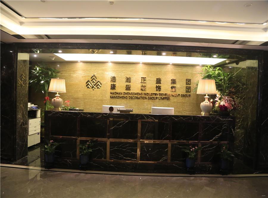 江西康盛竞技宝ios集团竞技宝app官方