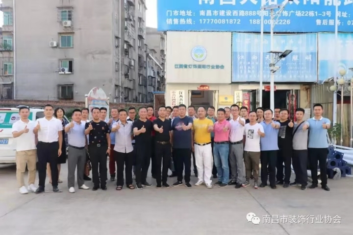 竞技宝下载官网竞技宝ios行业协会2019年9月份部分工作简报
