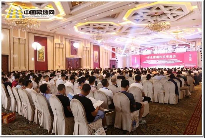 """7.30协会一行参加""""2020首届安全玻璃技术交流会"""""""