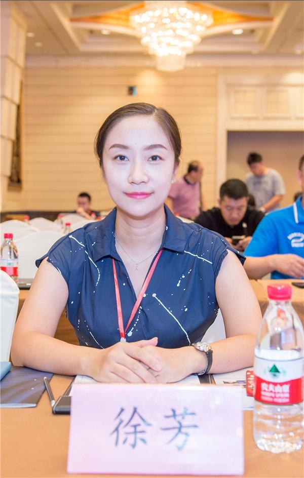 秘书长   徐芳