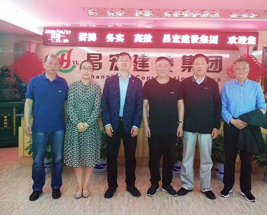 协会一行走访常务理事单位昌宏建设集团