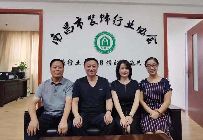 竞技宝下载官网竞技宝ios行业协会2020年8月部分活动简报