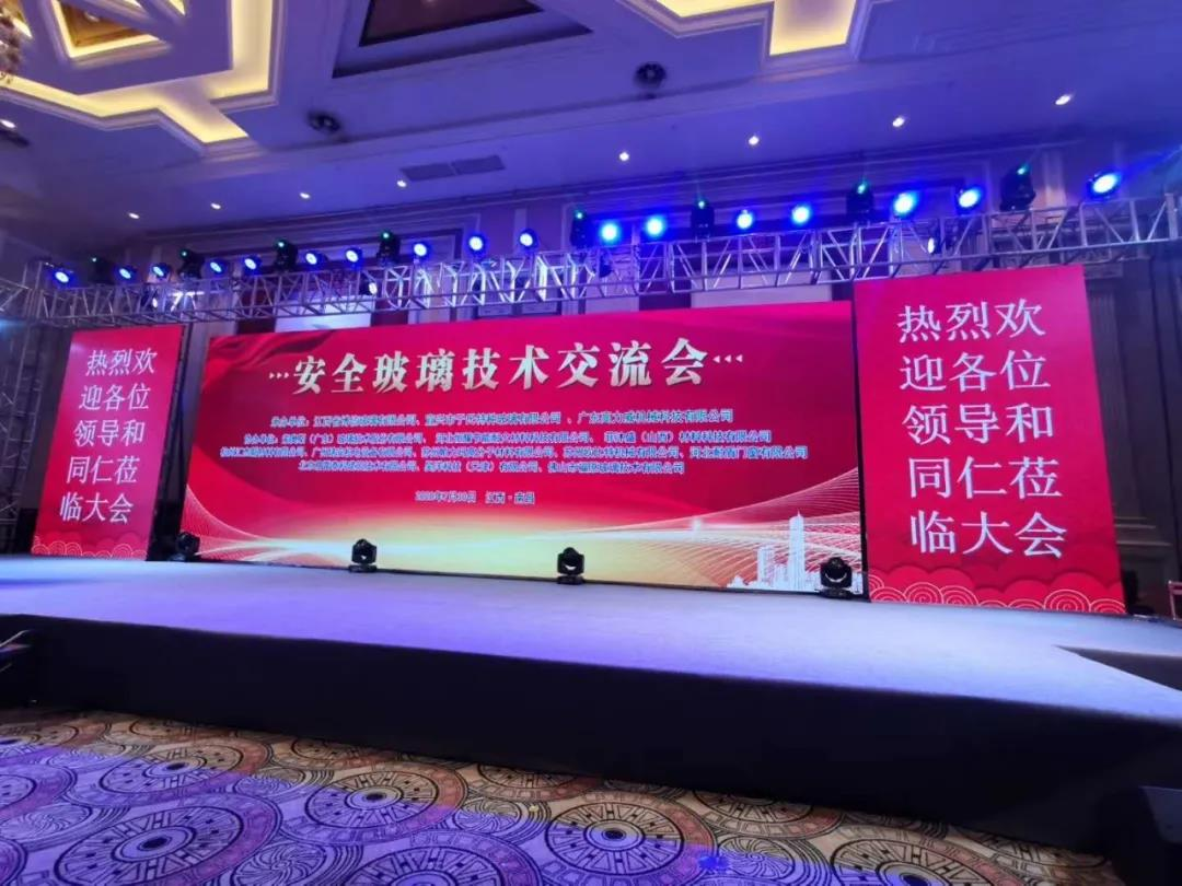 竞技宝下载官网竞技宝ios行业协会2020年7月部分活动简报